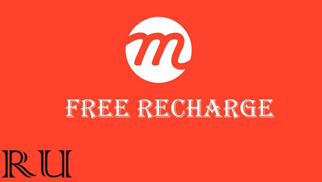 trick-to-get-unlimited-mobile-recharge-for-free-2016