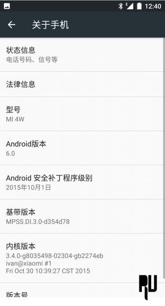 How-to-update-xiaomi-mi4-to-android-6.0-marshmallow