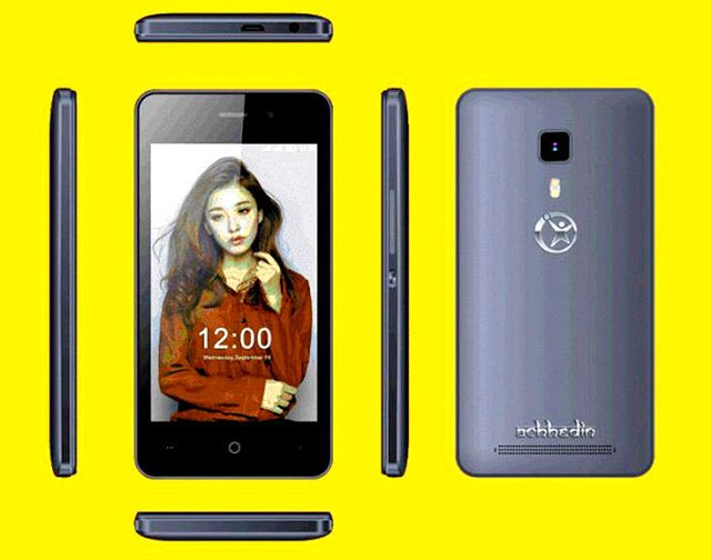 Book-99-rs-achhe-din-android-phone-online