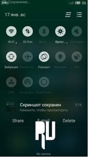 android-marshmallow-custom-rom-for-redmi-note-3