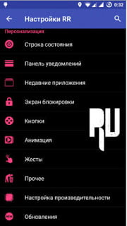 redmi-note-3-custom-rom
